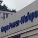 Przegląd okresowy Powen Wafapomp S.A.